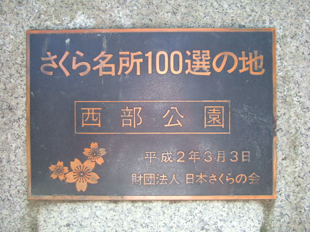 2007_0520fWJNoQ0023.JPG