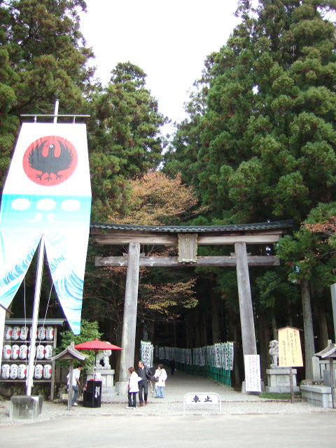 熊野本宮大社.JPG