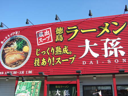吉野川マラソントレーニング コース 050.JPG