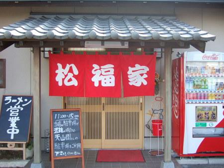 2012 えべっさん 宵えびす 010.JPG