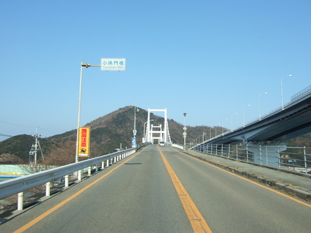 2012 えべっさん 宵えびす 012.JPG