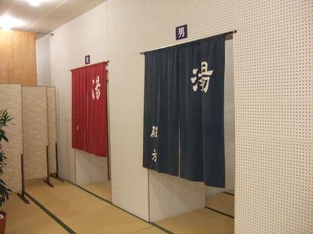 2012 えべっさん 宵えびす 016.JPG